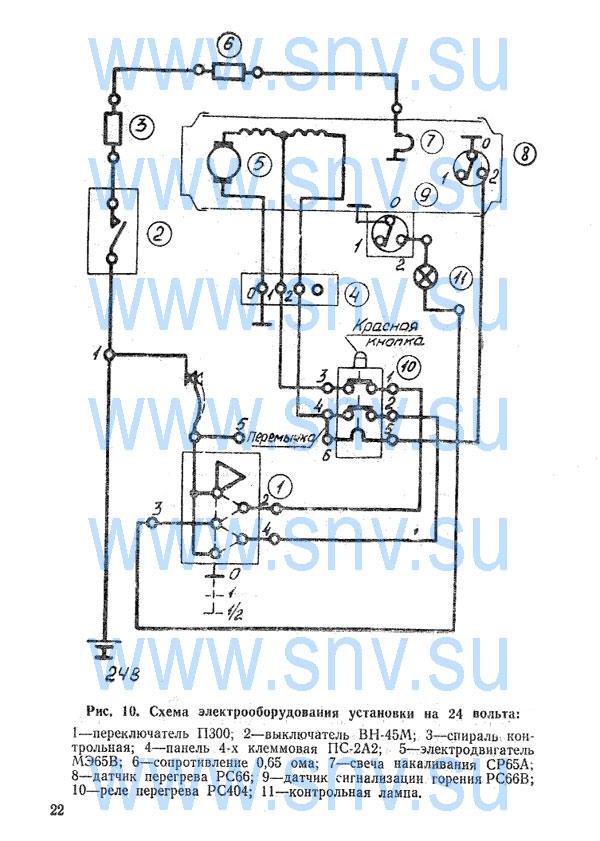 Схема подключения ОВ65 (95)
