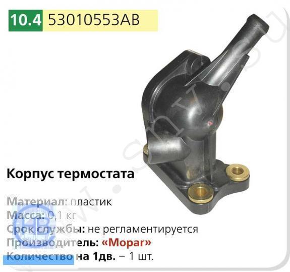 Электросхемы газ 31105 - схемы